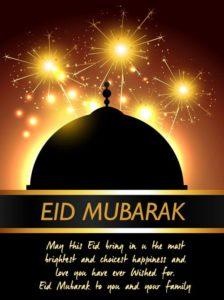2018 Eid Mubarak