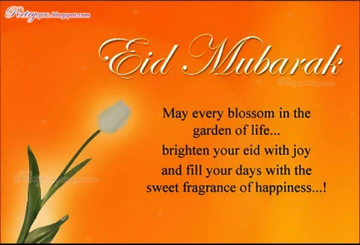 Eid Murbarak