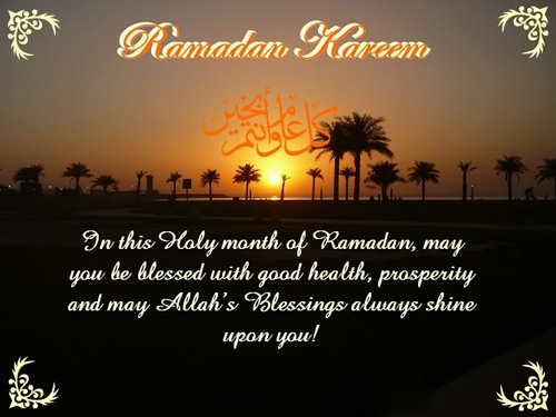 Wishes for the Holy Month